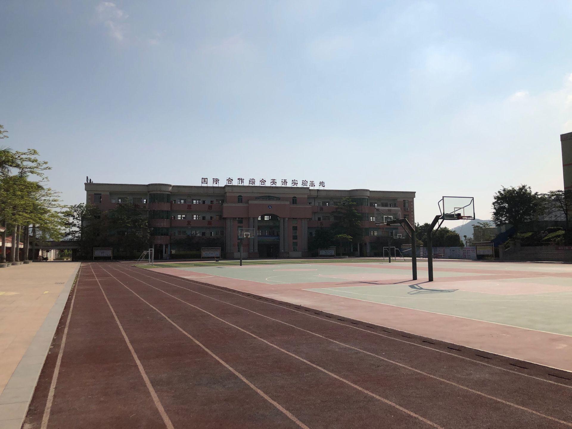 changchenxuexiao2.png