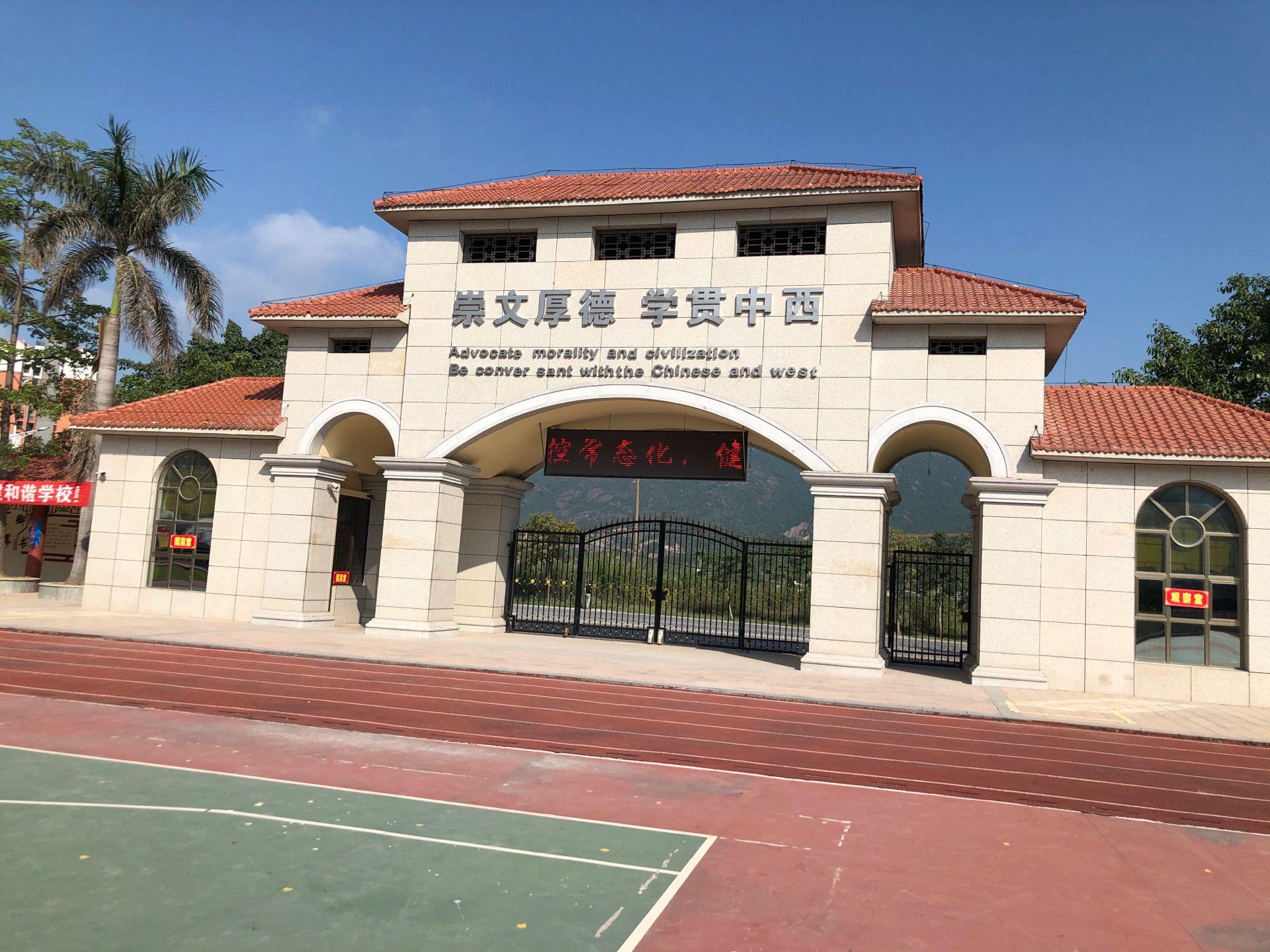 changchenxuexiao3.png